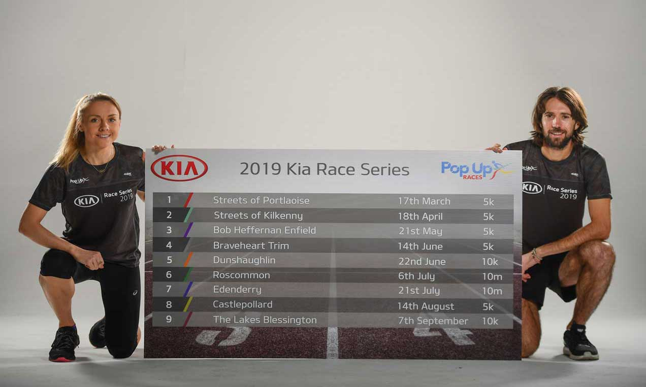 Kia Race Series 2018